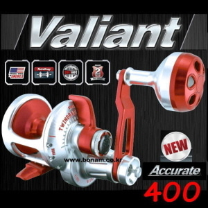 발리안트 Accurate BOSS Reel VALIANT 400